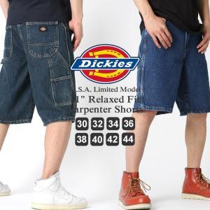 ディッキーズ ハーフパンツ ひざ下 デニム ウォッシュ加工 DX200 メンズ|ウエスト 30〜44インチ|大きいサイズ USAモデル Dickies ペインターパンツ|f-box