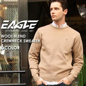 セーター Uネック 無地 メンズ ニット 大きいサイズ 日本製 日本規格 30002|ブランド EAGLE THE STANDARD イーグル|ニット ウール クルーネック|f-box