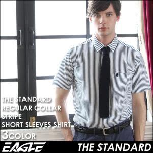 シャツ 半袖 メンズ ワイドカラー ブロード ストライプ 大きいサイズ 日本規格|ブランド EAGLE THE STANDARD イーグル|半袖シャツ ワイシャツ Yシャツ|f-box