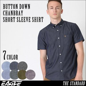 【送料無料】 シャツ 半袖 メンズ ボタンダウン シャンブレー 大きいサイズ 日本規格|ブランド EAGLE STANDARD イーグル|半袖シャツ|f-box