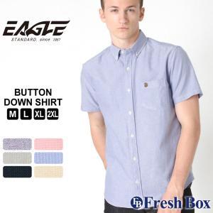 【送料無料】 シャツ 半袖 ボタンダウン オックスフォード 無地 メンズ 大きいサイズ 日本規格|EAGLE STANDARD イーグル|半袖シャツ カジュアル ワイシャツ|f-box