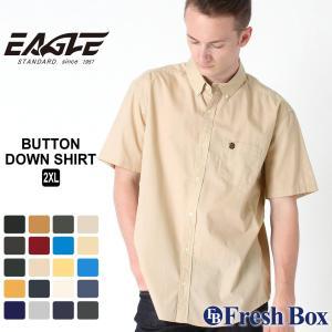 【送料無料】 シャツ 半袖 ボタンダウン ブロード 無地 ポケット メンズ 大きいサイズ 日本規格|EAGLE STANDARD イーグル|半袖シャツ カジュアル ワイシャツ|f-box