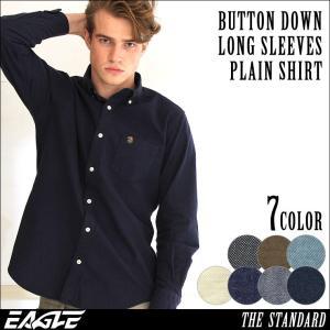 シャツ 長袖 メンズ ボタンダウン オックスフォード シャンブレー フランネル 大きいサイズ 日本規格|ブランド EAGLE THE STANDARD イーグル|長袖シャツ|f-box