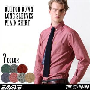 シャツ 長袖 メンズ ボタンダウン オックスフォード フランネル 大きいサイズ 日本規格|ブランド EAGLE THE STANDARD イーグル|長袖シャツ ネルシャツ|f-box