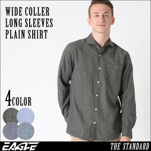 シャツ 長袖 メンズ ワイドカラー オックスフォード 大きいサイズ 日本規格|ブランド EAGLE THE STANDARD イーグル|長袖シャツ ビジネス ワイシャツ Yシャツ|f-box