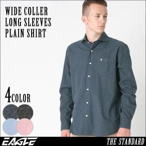 シャツ 長袖 メンズ ワイドカラー シャンブレー 大きいサイズ 日本規格|ブランド EAGLE THE STANDARD イーグル|長袖シャツ ビジネス|f-box