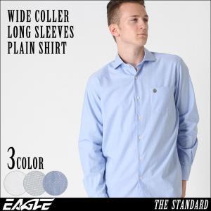 シャツ 長袖 メンズ ワイドカラー オックスフォード 大きいサイズ 日本規格|ブランド EAGLE THE STANDARD イーグル|長袖シャツ ワイシャツ Yシャツ|f-box