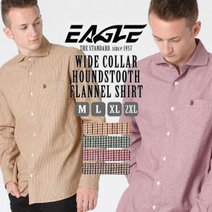 シャツ 長袖 メンズ ワイドカラー フランネル 大きいサイズ 日本規格|ブランド EAGLE THE STANDARD イーグル|長袖シャツ カジュアルシャツ|f-box