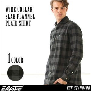 ネルシャツ メンズ 厚手 チェックシャツ フランネルシャツ メンズ チェック フランネル シャツ 大きいサイズ ワイシャツ ワイドカラー EAGLE THE STANDARD|f-box