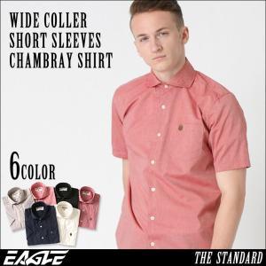 【送料無料】 シャツ 半袖 メンズ ワイドカラー シャンブレー 大きいサイズ 日本規格|ブランド EAGLE STANDARD イーグル|半袖シャツ|f-box