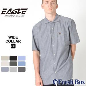 【送料無料】 シャツ 半袖 ワイドカラー ブロード 無地 ポケット メンズ 大きいサイズ 日本規格|EAGLE STANDARD イーグル|半袖シャツ カジュアル ワイシャツ|f-box