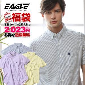 3枚入り 福袋 メンズ 夏 EAGLE THE STANDARD シャツ メンズ 半袖 大きいサイズ メンズ シャツ 半袖シャツ メンズ ブランド 大きい|f-box
