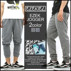 エゼキエル ジョガーパンツ メンズ EP151089|大きいサイズ EZEKIEL|サーフブランド|f-box