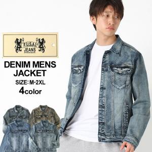 デニムジャケット メンズ|大きいサイズ USAモデル ブランド フォーカスUSA FOCUS U.S.A|Gジャン ジージャン アウター ブルゾン カジュアル|f-box