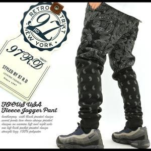 ジョガーパンツ/スウェットパンツ/ジョガーパンツ スウェット/スウェットパンツ おしゃれ/メンズ/ストリート/スウェット/スリム/細身/大きいサイズ/裏起毛|f-box