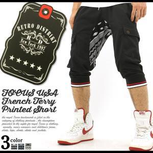 クロップドパンツ メンズ スウェット ジョガーパンツ スウェットパンツ 大きいサイズ サルエル|f-box