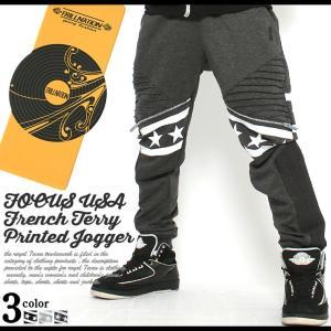 ジョガーパンツ スウェット メンズ 大きい バイカーパンツ スウェットパンツ サルエルパンツ スリム|f-box