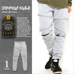 スウェットパンツ メンズ おしゃれ ジョガーパンツ メンズ スウェット 大きいサイズ メンズ バイカースウェットパンツ 裏起毛 バイカーパンツ focus フォーカス|f-box