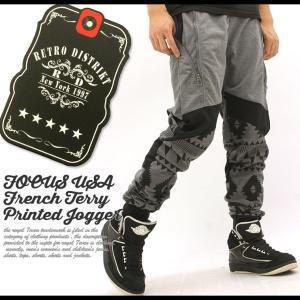 ジョガーパンツ/メンズ/スウェット/メンズジョガーパンツ/大きいサイズ/スウェットパンツ/サルエルパンツ/スリム/おしゃれ/ダンス|f-box