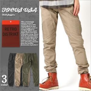 ジョガーパンツ メンズ|大きいサイズ USAモデル ブランド フォーカスUSA FOCUS U.S.A|バイカーパンツ LL XL 2XL|f-box