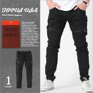 バイカー ジョガーパンツ メンズ バイカーパンツ ジョガーパンツ メンズ 大きいサイズ メンズ バイカーファッション|f-box