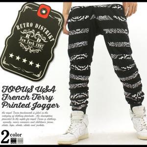 ジョガーパンツ スウェット スリム メンズ|USAモデル ブランド フォーカスUSA FOCUS U.S.A|スウェットパンツ プリント XL XXL LL|f-box