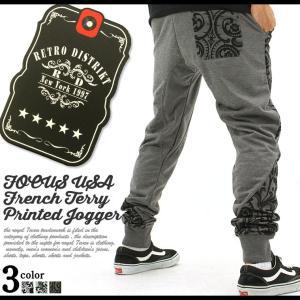 ジョガーパンツ スウェット スリム メンズ USAモデル ブランド フォーカスUSA FOCUS U.S.A スウェットパンツ プリント XL XXL LL f-box