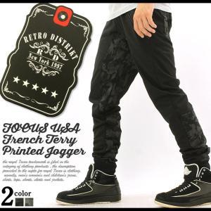 ジョガーパンツ メンズ スウェット メンズジョガーパンツ 大きいサイズ スウェットパンツ サルエルパンツ|f-box