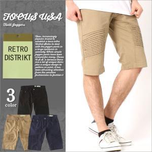 ハーフパンツ 膝上 メンズ|大きいサイズ USAモデル ブランド フォーカスUSA FOCUS U.S.A|バイカーパンツ ショートパンツ|f-box