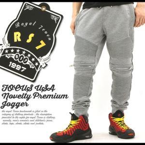 ジョガーパンツ/ジョガーパンツ メンズ スウェット/スウェットパンツ/サルエルパンツ/メンズ/大きいサイズ/柄/プリント/ストリート/ダンス/スリム/おしゃれ|f-box