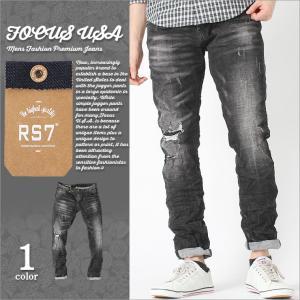 ジーンズ メンズ 大きい ダメージジーンズ メンズ ダメージデニム ジーンズ メンズ ストレート スリム ストレッチ シワ加工 ウォッシュ|f-box