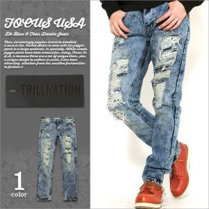 ジーンズ メンズ ダメージ 大きいサイズ メンズ ダメージジーンズ ダメージデニム デニム ジーンズ ダメージ加工 デニムパンツ メンズ|f-box