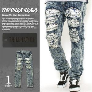 ケミカルウォッシュ ジーンズ メンズ 大きい ダメージジーンズ メンズ クラッシュジーンズ ダメージデニム ジーパン メンズ 大きいサイズ focus フォーカス|f-box