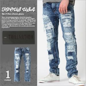 ジーンズ メンズ ストレート ジーンズ 大きいサイズ ダメージジーンズ ダメージデニム クラッシュデニム ヴィンテージ|f-box