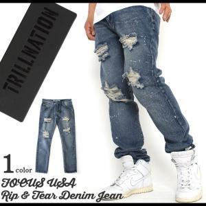 ダメージ デニム ジーンズ メンズ ダメージジーンズ 大きいサイズ ダメージデニム ストレート フォッシュ ジーンズ メンズ ブランド クラッシュデニム メンズ|f-box