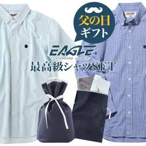 【父の日】【送料無料】 シャツ 半袖 長袖 メンズ 父の日ギフト プレゼント カジュアル 2点セット 2021 (日本規格) [返品・交換・キャンセルは不可]|f-box