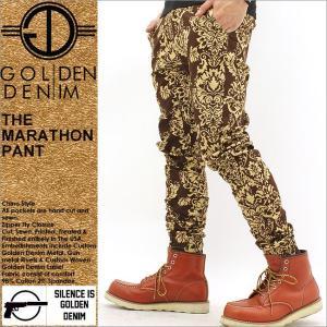 ジョガーパンツ/ゴールデンデニム/ジョガーパンツ メンズ 大きいサイズ/サルエル/サルエルパンツ メンズ 冬/柄/アメカジ/ストリート/通販/GOLDEN DENIM|f-box