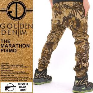 GOLDEN DENIM/ゴールデンデニム/ジョガーパンツ/サルエルパンツ/ジョガーパンツ メンズ/花柄/サルエル/ストリート/派手/ダンス/衣装/大きいサイズ|f-box