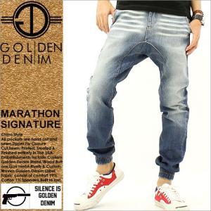 GOLDEN DENIM ゴールデンデニム サルエル デニム サルエルパンツ メンズ ジョガーパンツ デニム ジーンズ スリム 細身 (gdsp14)|f-box