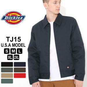 ディッキーズ ジャケット TJ15 メンズ キルティング ライニング|大きいサイズ USAモデル Dickies|ワークジャケット 防寒 アウター ブルゾン|f-box
