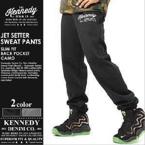 KENNEDY DENIM スウェットパンツ メンズ 迷彩柄パンツ 迷彩パンツ メンズ スウェットパンツ スリム 細身|f-box