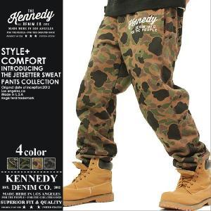 KENNEDY DENIM スウェットパンツ メンズ 迷彩柄パンツ 迷彩パンツ メンズ スウェットパンツ スリム 細身 裏起毛|f-box