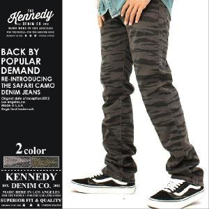 KENNEDY DENIM 迷彩柄パンツ 迷彩パンツ メンズ ジーンズ メンズ 人気 ストレート ストレッチ|f-box
