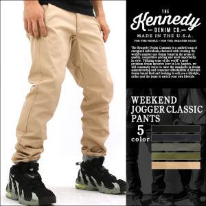 ジョガーパンツ ジョガーパンツ メンズ KENNEDY DENIM ケネディデニム 大きいサイズ サルエルパンツ|f-box