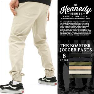 ケネディデニム ジョガーパンツ ストレッチ 無地 メンズ|大きいサイズ USAモデル ブランド KENNEDY DENIM|サルエルパンツ|f-box