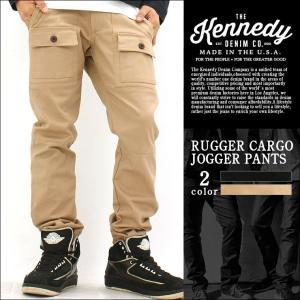 ケネディデニム ジョガーパンツ ストレッチ 無地 メンズ KNDYRUG|大きいサイズ USAモデル ブランド KENNEDY DENIM|サルエルパンツ カーゴパンツ LL 2L 3L|f-box