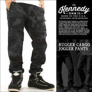 ジョガーパンツ メンズ ジョガーパンツ 迷彩 KENNEDY DENIM ケネディデニム 大きいサイズ サルエルパンツ|f-box