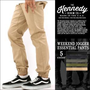 ケネディデニム ジョガーパンツ ストレッチ 無地 メンズ KNDYWKR|大きいサイズ USAモデル ブランド KENNEDY DENIM|サルエルパンツ|f-box