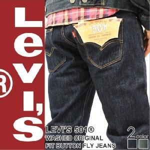 【売り尽し】 Levi's Levis リーバイス 501 ジーンズ メンズ デニム 大きいサイズ アメカジ ブランド 人気 ストレート|f-box
