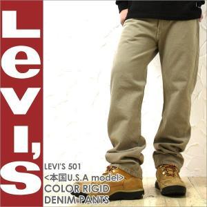 [U] Levi's/Levis/リーバイス/501/ジーンズ/デニム/メンズ/大きい/大きいサイズ/ジーンズ/メンズ/リーバイス/アメカジ|f-box